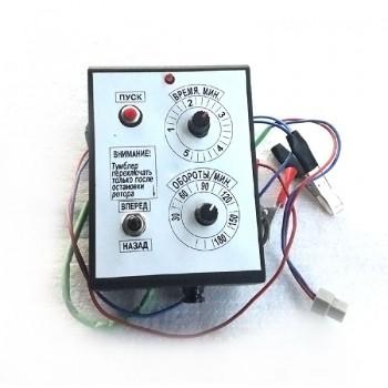 Пульт управления для электропривода медогонки 24В